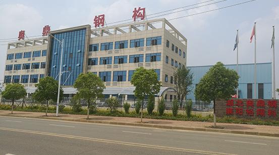 襄阳钢结构工程公司